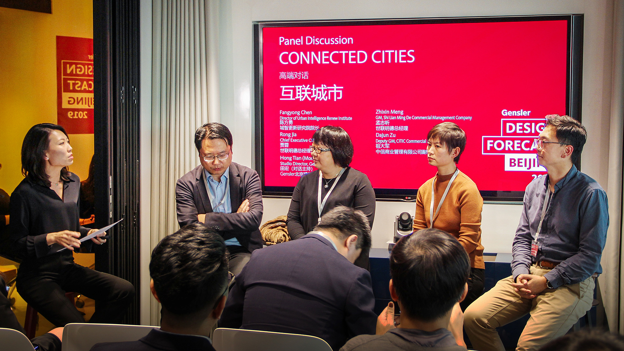 Panelists discuss the topic of connected cities