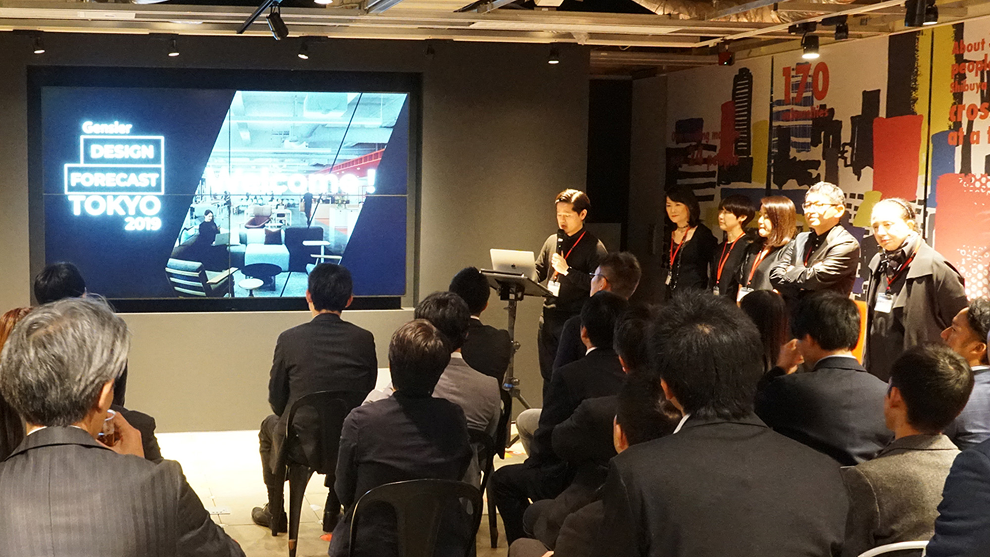 A discussion at Gensler Tokyo's Design Forecast event